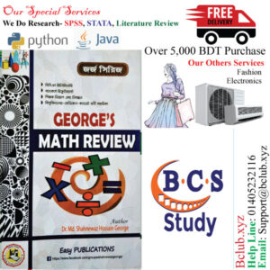 George's Math Review By Dr. Md Shahnewaz Hossain