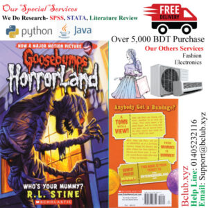 Goosebumps Horror Land(Who's your Mummy) by R.L. Stine