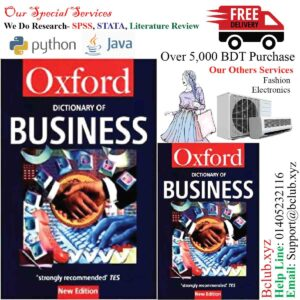 A Dictionary of Business (Oxford Quick Reference) 2nd Edition by John Pallister (Author)