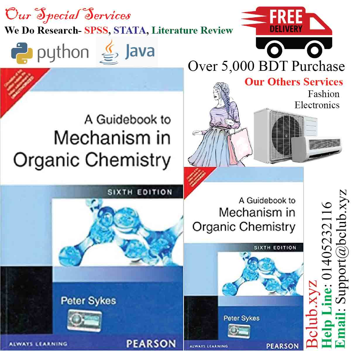 A Guidebook To Mechanism In Organic Chemistry 6th edition by SYKES PETER