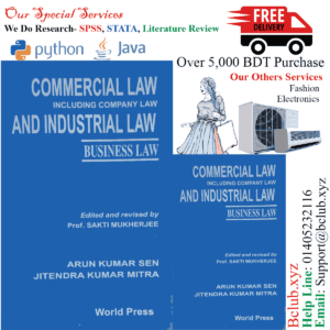 Commercial Law Including Company Law and Industrial Law Business by Arun Kumar Sen, Jitendra Kumar Mitra