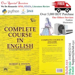 Complete Course In English Robert J. Dixson