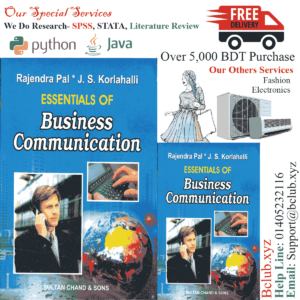 Essentials of Business Communication Paperback by R. Pal