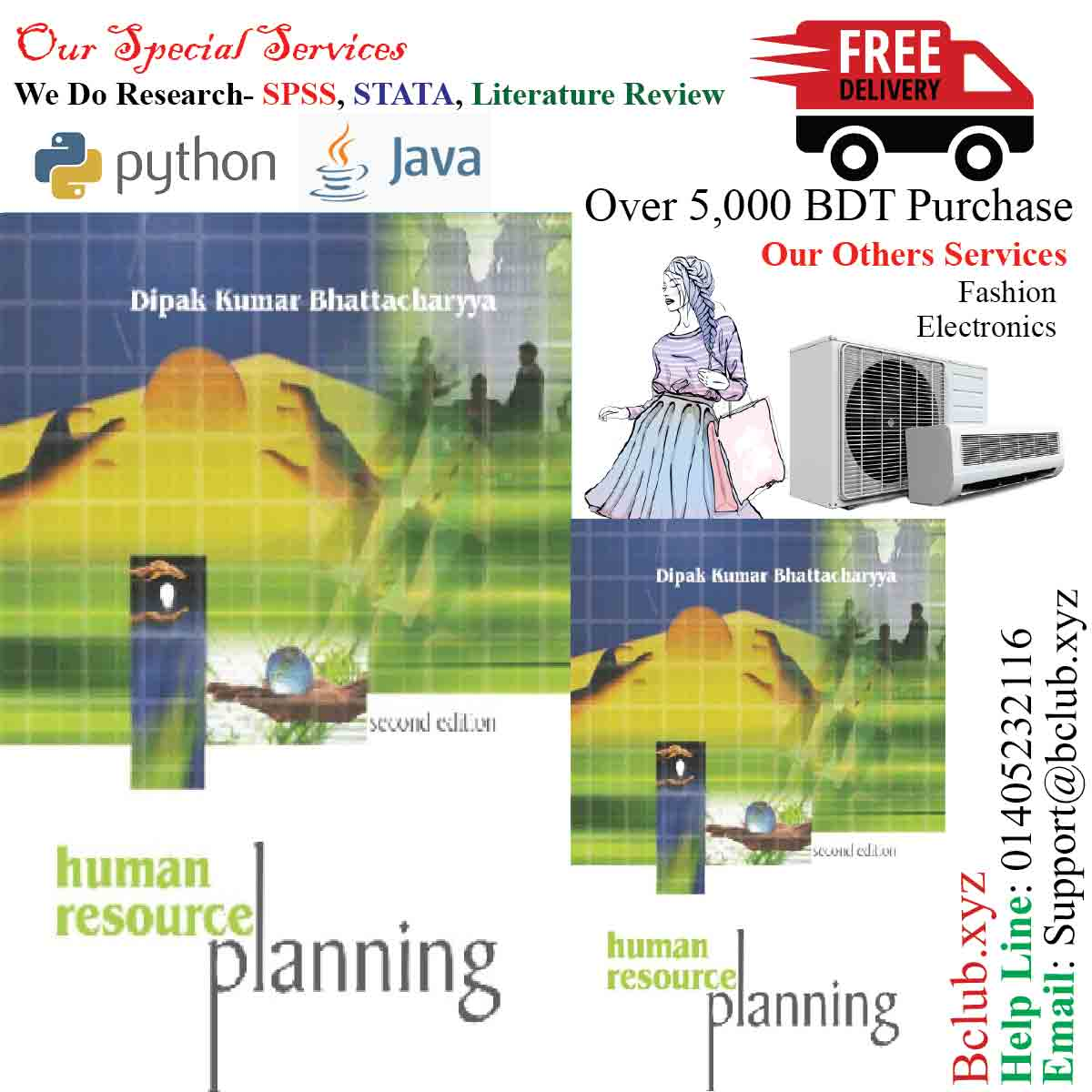Human Resource Planning Kindle Edition by D K Bhattacharyya (Author)