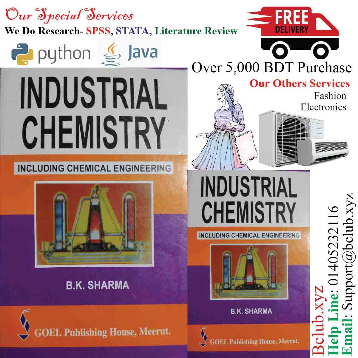 Industrial Chemistry (including Chemical Engineering) by B.K. Sharma