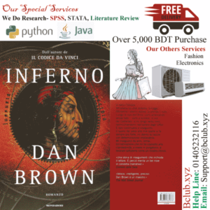 Inferno by Dan Brown