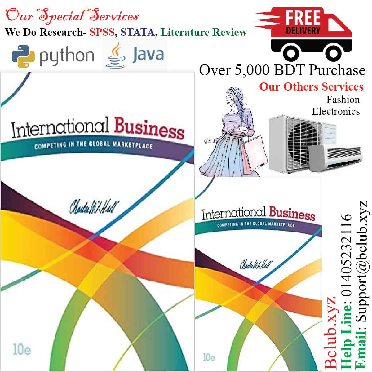 International Business: Competing in the Global Marketplace 10th Edition by Charles Hill (Author)