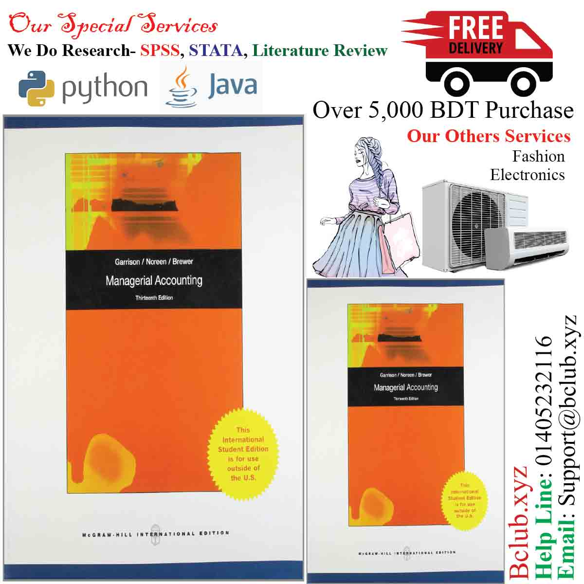 Managerial Accounting 13th Edition (International Edition) by GARRISON (Author)