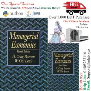 Managerial Economics (4th Edition) by Craig H Petersen