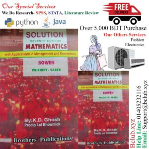 Solution of Mathematics 7th edition by K.D. Ghosh