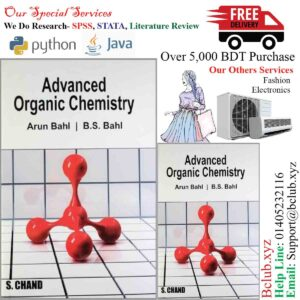 Physical Chemistry Book By Arun Bahl