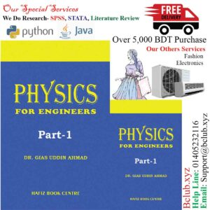 Physics For Engineers 1 By Giasuddin