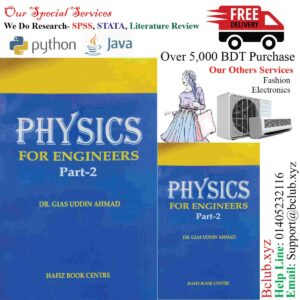 Physics For Engineers 2 By Giasuddin