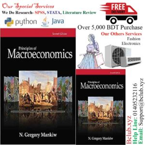 Principles of Macroeconomics 7th Edition by N. Gregory Mankiw