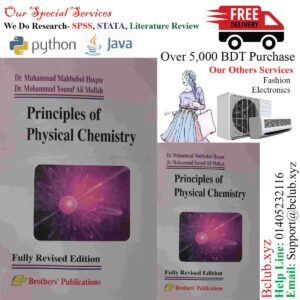 Principles of Physical Chemistry by DR. Muhammad Mahbubul Huque & DR. Muhammad Yousuf Ali Mollah