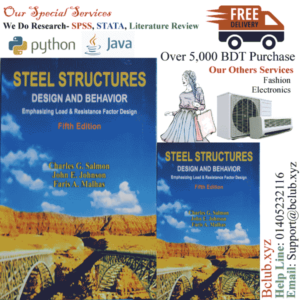 Steel Structures: Design and Behavior, 5th edition
