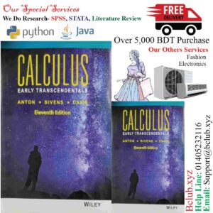 Calculus Early transcendentals 8th edition by Wiley