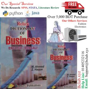 relax dictionary of business by m. ahmed & z. haque