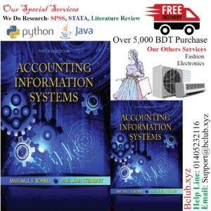 Accounting Information Systems (13th Edition) 13th by Romney, Marshall B., Steinbart, Paul J.