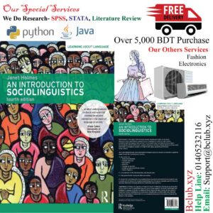 An Introduction to Sociolinguistics, 4th Edition Janet Holmes