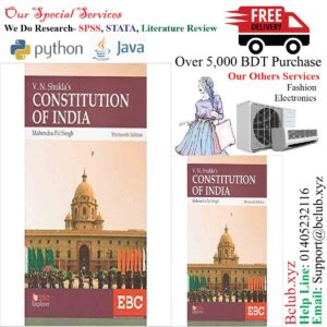 Constitution of India by V. N. Shukla by Mahendra Pal Singh