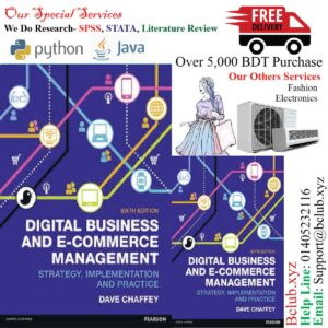 Digital Business and e-Commerce Management by Dave Chaffey (Author)