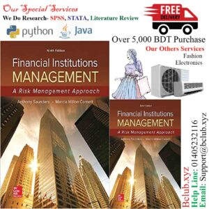 Financial Institutions Management: A Risk Management Approach 9th Edition by Anthony Saunders (Author), Marcia Cornett (Author)