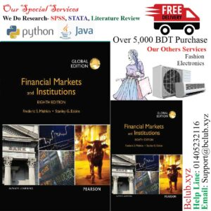Financial Markets and Institutions, 8th Edition Frederic S. Mishkin & Stanley Eakins