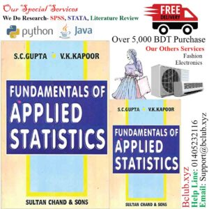 Fundamentals of Applied Statistics by S.C. Gupta (Author)