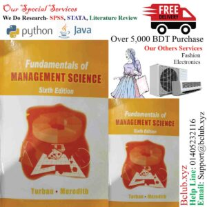 Fundamentals of Management Science by Efraim Turban, Jack R. Merideth