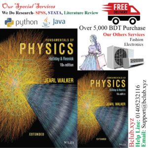Fundamentals of Physics, Tenth Edition 10th Edition by David Halliday (Author), Robert Resnick (Author), Jearl Walker (Author), J. Richard Christman (Author)