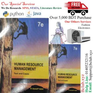 Human Resource Management: Text and Cases by K. Aswathappa