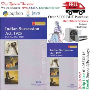 Indian Succession Act 1925 by Lawmann's