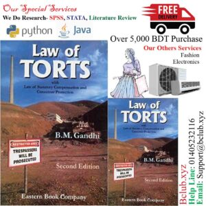 Law of Torts by B.M. Gandhi (Author)