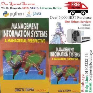 Management Information Systems: A Managerial Perspective by Uma G. Gupta