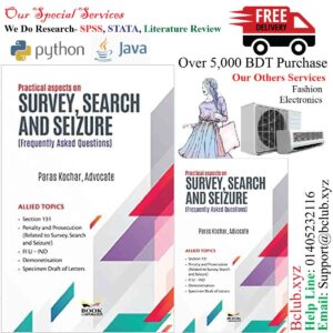 Practical aspects on SURVEY, SEARCH AND SEIZURE [FAQ] by Advocate Paras Kochar