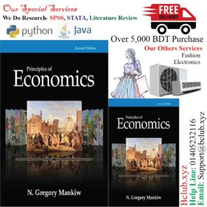 Principles of Economics Seventh Edition (7th) by N. Gregory Mankiw