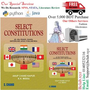 Select Constitutions by Kapur A.C. (Author), Mishra K.K. (Author) ( News)