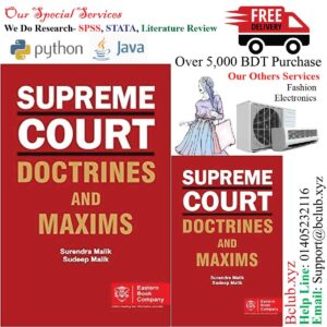 Supreme Court Doctrines & Maxims by Supreme Court Doctrines & Maxims