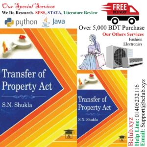 The Transfer of Property Act by S.N SHUKLA (Author) (White)