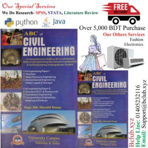 abc of civil engineering by Md. Maruful Hauqu