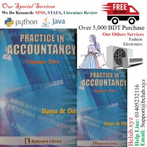 Practice In Accountancy volume two by Basu & Das