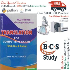 Translation For Competitive Exams