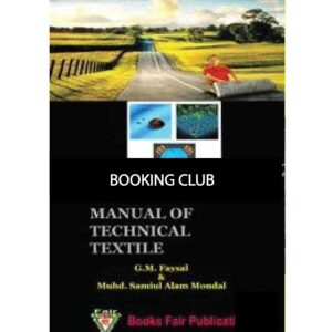 Instruction Manual Of Technical Textile (Paperback) by G.M. Faysal , Muhd. Samiul Alam Mondal Books Fair Publications