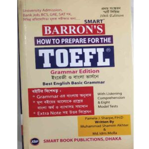 Smart Barron's How to prepare for the Toefl Grammar edition
