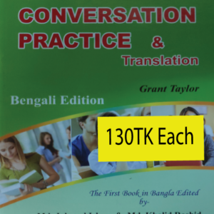 English conversation PRACTICE and translation