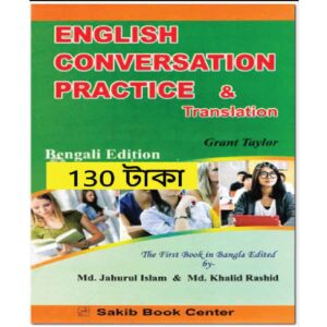 English Conversation Practice by Grant Taylor