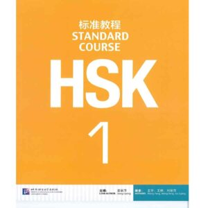 How to prepare the HSK Level 1 test the easy way